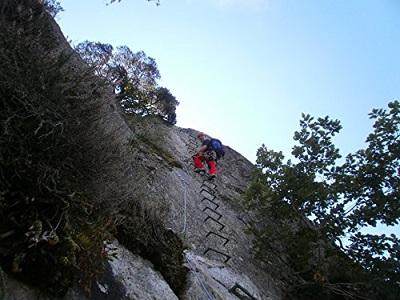 mountain step via ferrrata